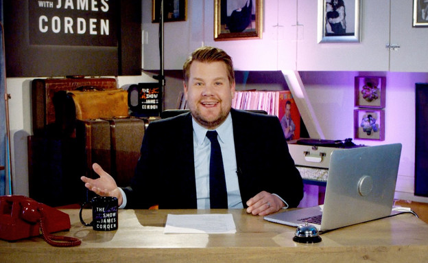 ג'יימס קורדן, 2020 (צילום: יוטיוב - The Late Late Show with James Corden)