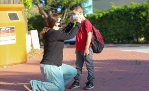 ילדים חוזרים לבית הספר קורונה (צילום: יוסי אלוני, פלאש 90)