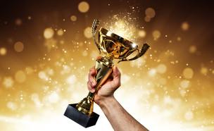 פרס (צילום: Jag_cz, shutterstock)