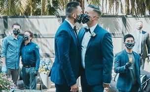 חתונה גאה בימי קורונה (צילום: אינסטגרם)