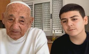 """הנכד שעבר לגור עם סבא בימי הקורונה (צילום: מתוך """"חדשות הבוקר"""" , קשת 12)"""