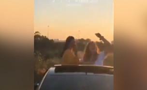 הבת של מירי רגב חוגגת ברכב הממשלתי (צילום: טוויטר)