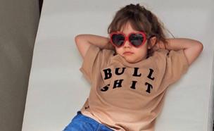 ג'ולי בת השמונה (צילום: טוויטר)