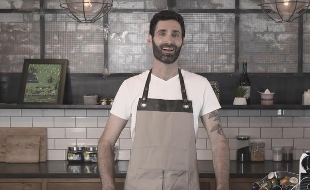 עילי מומחה הקפה של נספרסו (צילום: מאקו)