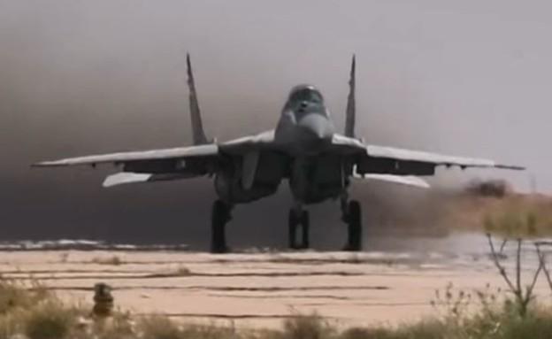 נחיתה בסוריה (צילום: LuftwaffeAS)