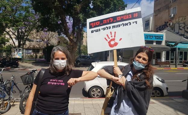הפגנת ארגוני הנשים נגד אלימות בתל אביב