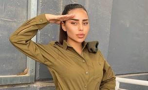 אלין כהן על מדים (צילום:  adomeitfilm, instagram)