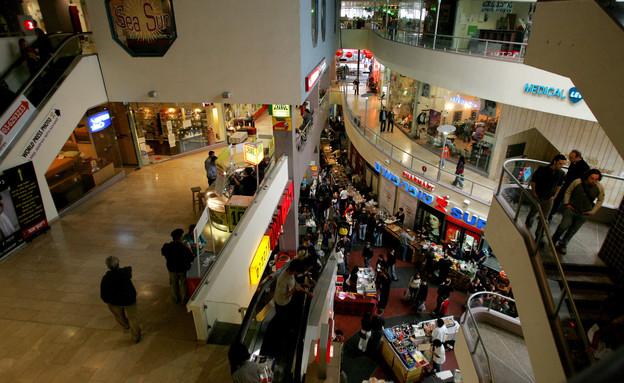 דיזנגוף סנטר (צילום: Photo by Moshe Shai/Flash90)