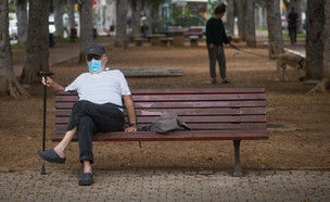 קורונה תל אביב מסכה ישראל (צילום: מרים אלסטר, פלאש 90)
