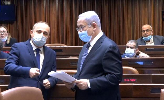 נתניהו חובש מסכה במליאת הכנסת (צילום: ערוץ הכנסת)