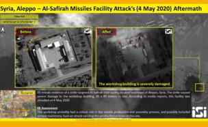 מפעל לדיוק טילים בסוריה הושמד בתקיפה (צילום: ISI)