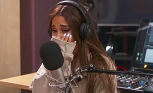אריאנה בוכה (צילום: צילום מסך מתוך youtube)