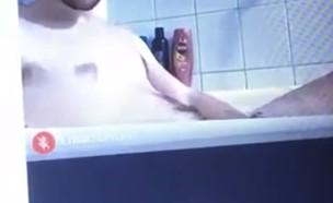 מקלחת זום (צילום: צילום מסך מתוך youtube)