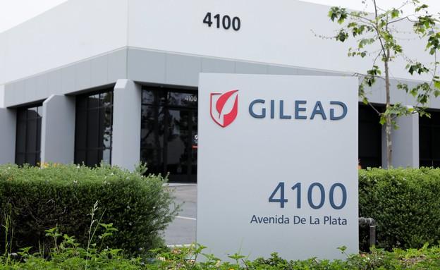 חברת התרופות GILEAD