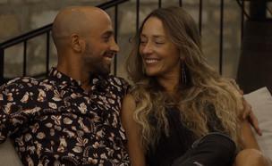 רוני ונעם (צילום: חתונה ממבט ראשון 3, קשת)