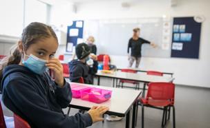 קורונה בבתי ספר, ישראל (צילום: אוליביה פיטוסי , פלאש 90)