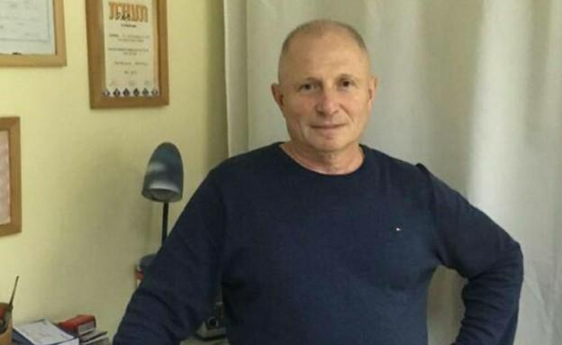 גרגורי גריגורייב, רופא השיניים שנרצח בבת ים