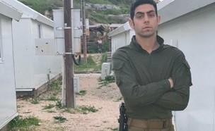 """עמית בן יגאל ז""""ל, שנהרג בפעילות ליד ג'נין (צילום: באדיבות המשפחה)"""