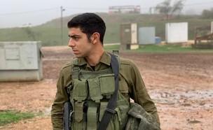"""עמית בן יגאל לוחם צה""""ל שנהרג ליד ג'נין (צילום: באדיבות המשפחה)"""