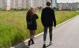זוג צעירים (צילום: shutterstock |  Dmitrii Pridannikov)