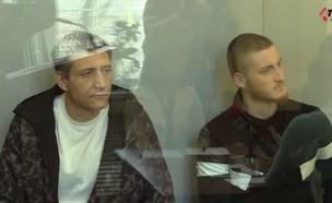מקסים וירוסלב (צילום: ATN Kharkiv, Youtube)