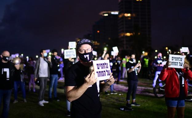 מחאת בעלי העסקים (צילום: Tomer Neuberg/Flash90)