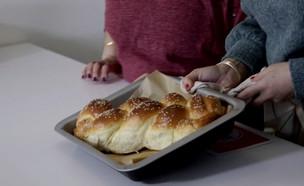 הפרשת חלה (צילום: מתוך אמהות מבשלות ביחד, ערוץ 24 החדש)