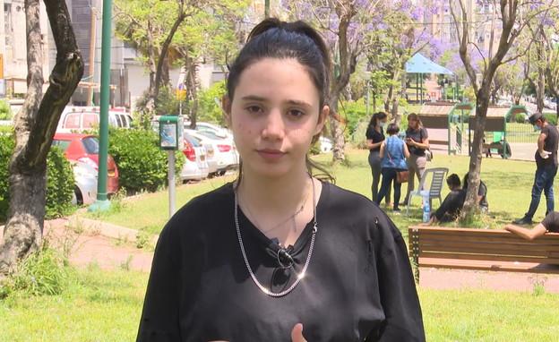 אושר חנום, בת הזוג של עמית בן יגאל (צילום: החדשות12)