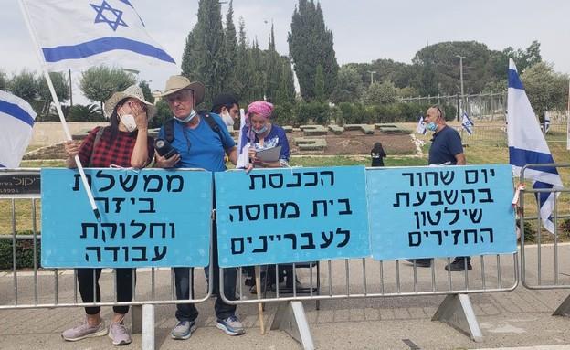 הפגנה מחוץ לכנסת נגד הממשלה (צילום: ללא, D-MARS, המרכז הישראלי למשימות אנלוגיות במאדים)