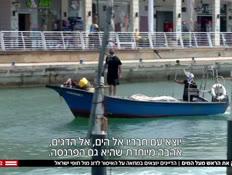 20fisherman_vtr2_n20200514_v1 (צילום: חדשות)