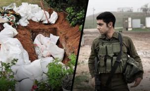 """קברו של סמ""""ר עמית בן יגאל"""