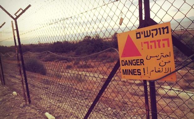 מחסום בישראל (צילום: צילום פרטי)