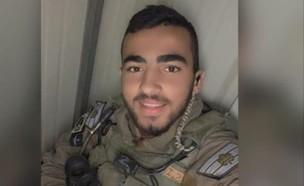 החייל שנפצע: שאדי איברהים, בן 20, מכפר סאג'ור (צילום: באדיבות המשפחה)