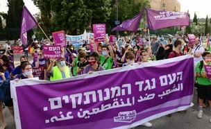 """""""העם נגד המנותקים"""" (צילום: תומר נויברג)"""