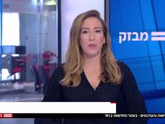 מבזק 10:00: שרפה בין צלפון לצרעה (צילום: חדשות)