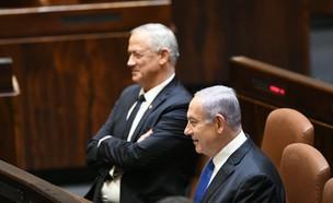 בנימין נתניהו ובני גנץ נשבעים לכנסת (צילום: דוברות הכנסת)