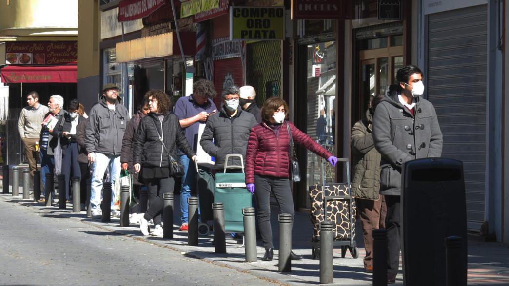 קורונה, ספרד (צילום:  ChiCeM / shutterstock.com)