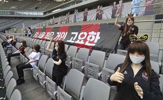 קבוצת כדורגל מדרום קוריאה הציבה בובות מין ביציעים (צילום: AP)