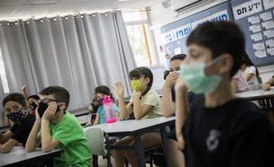 תלמידים עם מסכות בכיתה (צילום: יונתן זינדל פלאש 90)