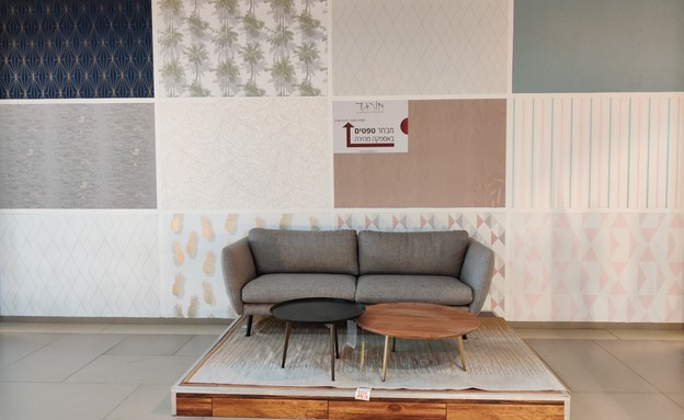 חנויות עיצוב 2020, וילונות אורגד - 1