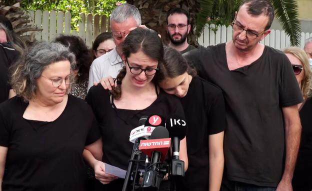 משפחתה של מאיה שנרצחה ברמת גן בהצהרה לתקשורת (צילום: N12)