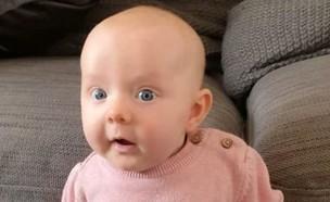 לולה התינוקת החזקה (צילום: פייסבוק)
