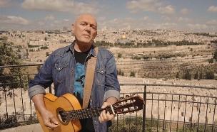 שלומי שבת - ירושלים (צילום: סשה גבריקוב, יחסי ציבור)