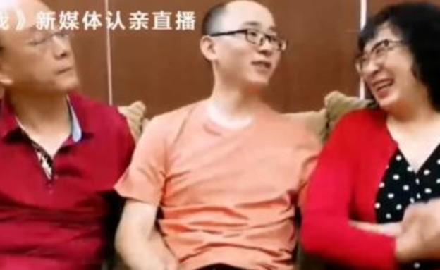 סין: מאו יין נחטף בגיל שנתיים והתאחד עם משפחתו 32