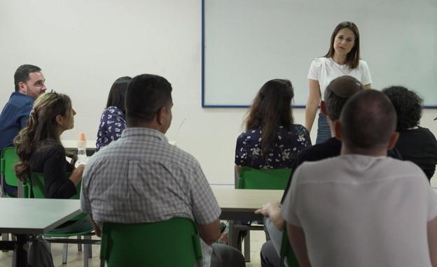 מורים ומנהלים בביקורת על מערכת החינוך