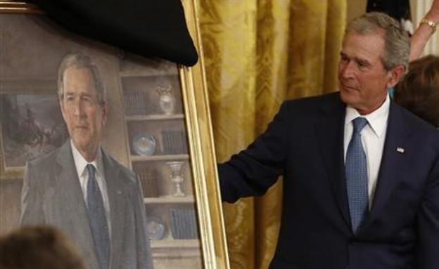 הנשיא ג'ורג' וו בוש והפורטרט שלו
