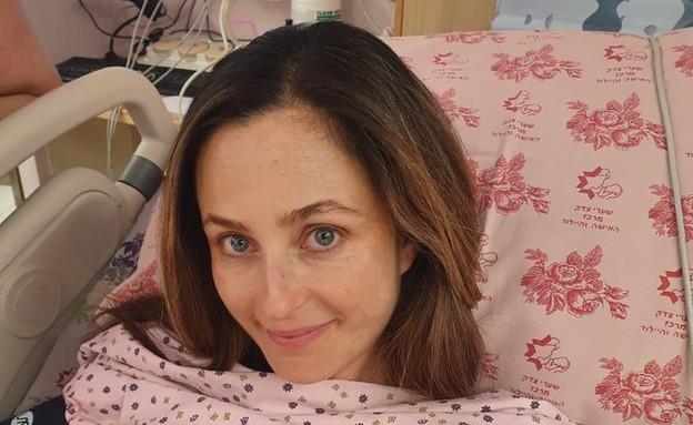השרה מירב כהן אחרי לידת בנה (צילום: טוויטר)