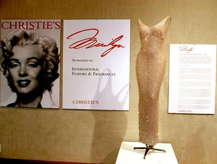 השמלה של מרלין מונרו ביום ההולדת של קנדי (צילום: GettyImages)