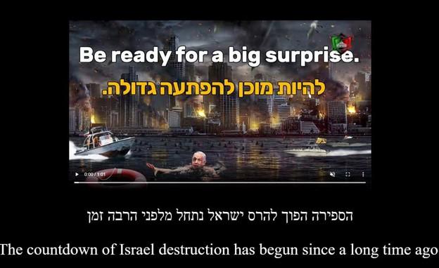 אתרי אינטרנט ישראלים תחת מתקפת סייבר