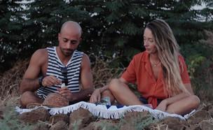רוני ונעם בבילוי רומנטי (צילום: חתונה ממבט ראשון 3, קשת 12)